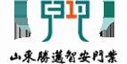 濟寧道(dao)閘和濟寧車牌(pai)識別和濟寧伸縮(suo)門-【山(shan)東勝邁智安(an)門業】